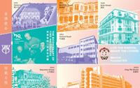 Hong Kong - Ying Wah College - Postfrisk miniark