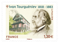 France - Ivan Tourgueniev - Timbre neuf