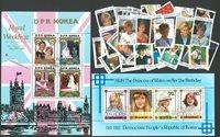 Lady Diana - 50 timbres différents, et blocs-feuillets