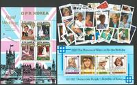 Diana - 50 timbres différents/blocs-feuillets