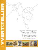 Yvert & Tellier - Asia francophone 2019 - Stamp catalogue