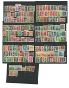 Chine - 200 timbres différents