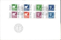 Norge - FDC med hæftesammentryk Norwex '80
