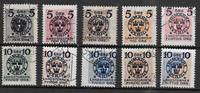 Sverige 1916 - AFA 88-97 - stp. + ust