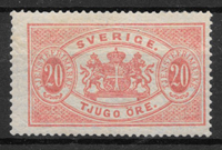 Sverige 1881 - AFA Tj 7 B - ustemplet