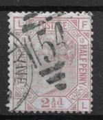England 1876 - AFA 47 - stemplet