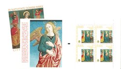Vatican - Noël 2009/Ange - Carnet neuf