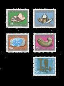 Suisse 1960 - Michel 714/18 - Neuf