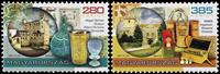 Ungarn - Museumsgenstande - Postfrisk sæt 2v