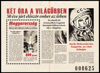 Ungarn - Første rumflyvning - Postfrisk miniark