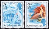 塞尔维亚-安徒生童话纪念票一套两枚