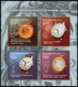 Russian Federation - Clocks - Mint souvenir sheet