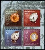 Russie - Horloges - Bloc-feuillet neuf