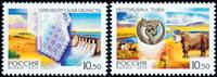 Rusland - Regioner - Orenburg og Tuva 2v