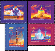 Russian Federation - Fountains - Mint set 4 v.