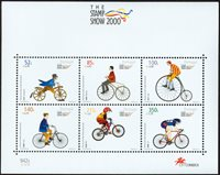 Portugal - Cyklister - Postfrisk miniark