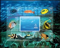 China - Coral reef - First day cover