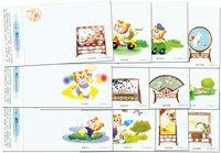 Chine - Année du Tigre Loterie - Belle série de cartes