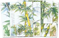Kina - Bambus - Flot sæt maxikort