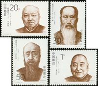 Chine - Patriotes démocratiques - Série neuve 4v