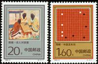 Kina - Spil - Postfrisk sæt 2v