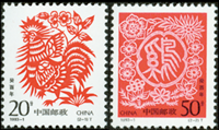 Chine - Year of the rooster - Mint set 2v