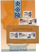 Kina - Yandi Mausolæum - Sæt og miniark i mappe