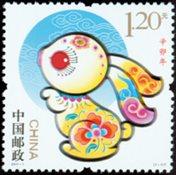 Kina - Kaninens år - Postfrisk frimærke