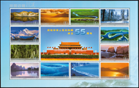 Chine - Paysages - Bloc-feuillet neuf 12v