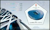 China - National Stadiums - Mint souvenir sheet - Bird's Nest