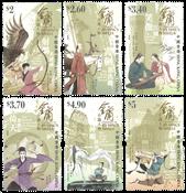 Hong Kong - Jin Yong - Postfrisk sæt 6v