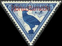 Island - AFA 59 postfrisk
