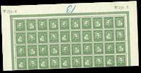 Danemark - AFA 132-135 neufs, partie de feuille avec 40 timbres
