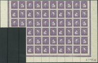 Danmark - AFA 136-139 postfrisk arkdel med 54 mærker