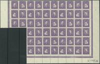 Danemark - AFA 136-139 neuf, partie de feuille avec 54 timbres