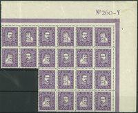 Danemark - AFA 136-139 bloc de 20 neuf