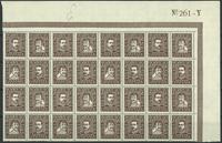 Danmark - AFA 140-143 postfrisk arkdel med 32 mærker