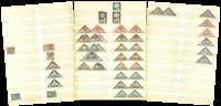 Lituanie - Collection avec dublons, en classeur