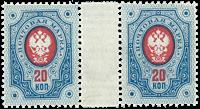 Finland - 1891 - LAPE nr. 42