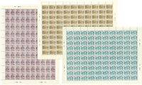 Finland - 1932 - LAPE nr. 173-75