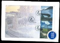 Finland - 1999 FDC Årssæt