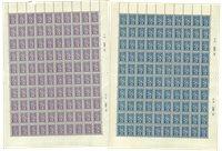 Finland - 2 postfriske helark Lape 125-126