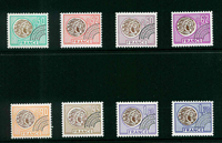 Frankrig - YT 138-45 - Forudannulleret