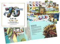 Israel - Yearbook 2018 - Year Book