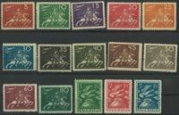 Suède - UPU 1924 5 øre-5 kr.