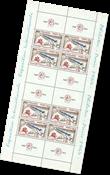 France - 1964 bloc avec 8 timbres