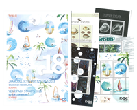 Bonaire - Year pack 2018 - Year Pack