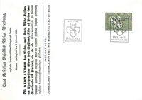 Finland Env.premier jour 1965 - LAPE no. 594