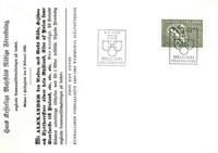 Finland FDC 1965 - LAPE nr. 594
