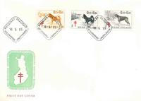 Finland FDC 1965 - LAPE nr. 599-601